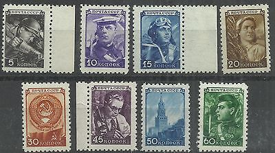 Russia 1948-57 Definitive Issue SG#1354/61 mint 2 scans