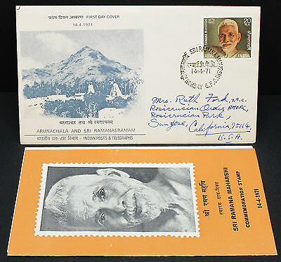 India Cover FDC Sri Ramana Maharshi Bombay G.P.O. Indien Ersttagsbrief (H-7844