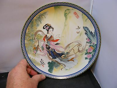 1985 Bradford Exchange Pao-Chai 1st Issue Red Mansion  Porcelain Plate