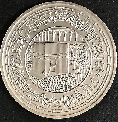 1994 Egypt Silver 5 Pounds, Queen Boat, Extremely Rare