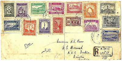 1920s Afghanistan Reg Front To Simla India