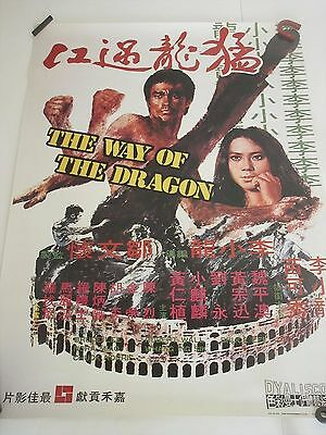 "F/S Bruce Lee's movie poster ""THE WAY OF THE DRAGON"" Hong Kong version.From JP."