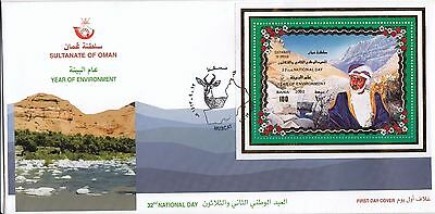 B 2079 Oman 32nd National Day 100b minisheet First Day Cover Nov 2002