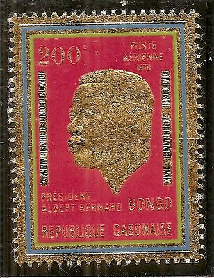 Gabon - 1970 10th Anniversary of Independence  - Un-mounted mint