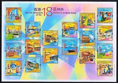 China Hong Kong Sc# 1205a 2006 Attractions of 18 Districts in HK Stamps Shlet