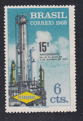 BRAZIL STAMP 1968 MNH /INDUSTRY/OIL/PETROBRAS 15th ANNI CATALYTIC CRACKING PLANT