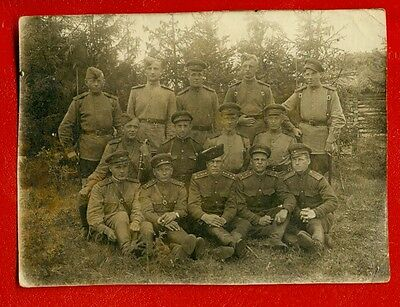 Russia Russland Soldiers And Officers With Gun Vintage Photo 4153
