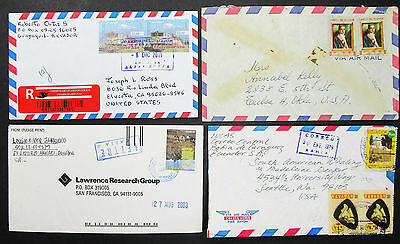 Ecuador Registered Airmail Set of 4 Covers Letters Lupo MiF R-Briefe (H-8393