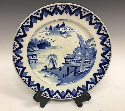 """Antique Chinese Asian 8"""" Plate Porcelain Blue White Plate 19th C"""
