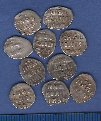 Ivan IV, the Terrible. Lot of 10 wire coins. Denga