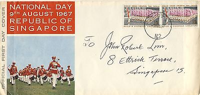 Singapore FDC - National Day 9th August 1967
