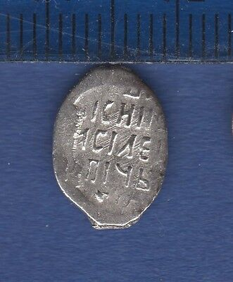 Swedes in Novgorod. Kopeck №327. Wire coin #2