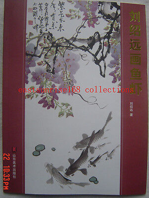 Chinese Painting Book*how To Paint Fish&shrimp*