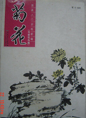Chinese Plant Painting Book*how To Paint Chrysanthemum*