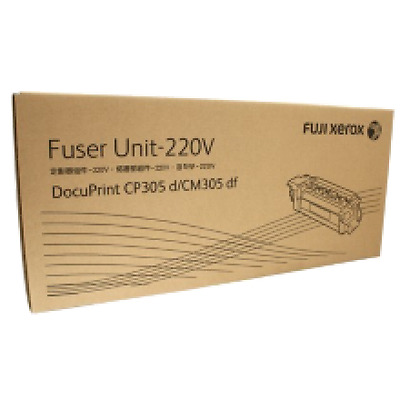 Fuji Xerox Genuine Fuser Unit-220V DocuPrint CP305 d/CM305 df