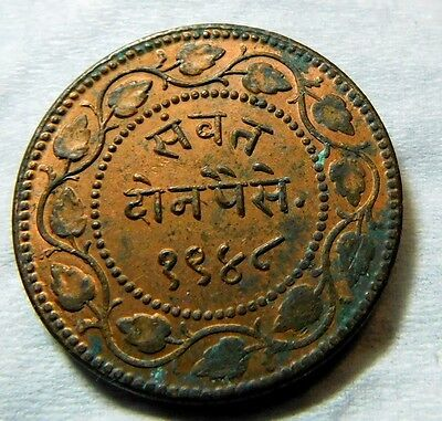 BRITISH INDIA  PRINCELY STATE BARODA  2 PAISE  UNC DARKEND OBVERSE  a14-680