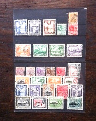 Old British Guiana Stamp Collection