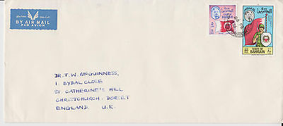 B 598 Bahrain 1976 air cover to UK; 2 stamps; 85f rate