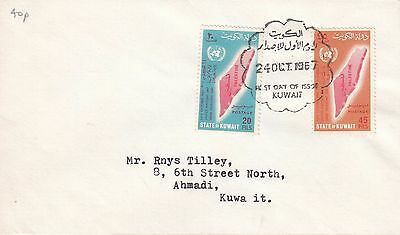 C 1377 Kuwait 24 October 1967 Arab Palestine Day stamps First Day Cover.