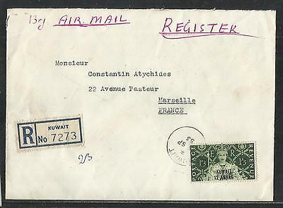 Kuwait - U.a.e,gulf States : 1953 Qeii Registerd Commercial Cover Sent To France