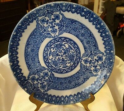"""12"""" Oriental Blue & White Plate No Stand"""