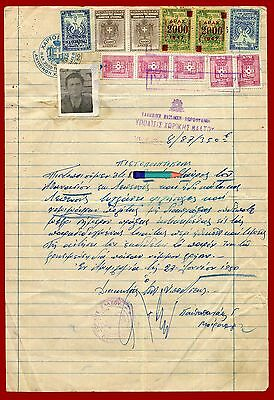 #28256 LEPENOY-VALTOS Greece 1950. Police document with revenues for a citizen