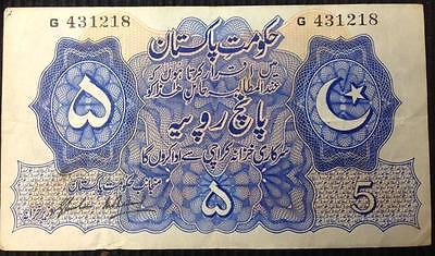 Pakistan 5 Rupee 1948 Higher Grade P. 5 Ex Rare