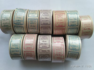 Ticket Rolls Bus Ukraine Unused 11879 pieces Busticket