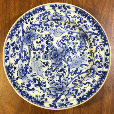 GORGEOUS! Kangxi period, 1662-1722 / 22.8cm Floral Plate, Qing dynasty
