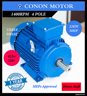 22kw 30HP1400rpm shaft 48mm Induction Electric motor 3 phase 415v compressor