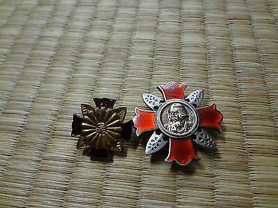 Wwii War Japanese Wounded Badge Kousyou Kosyo Medal Pin Wound Army Navy