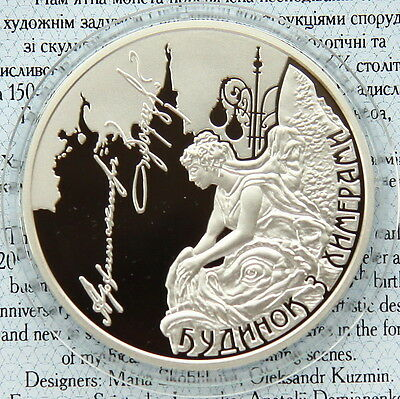 Ukraine 10 UAH 2013 PROOF 1 OZ 31.1gr Silver COA House with Chimeras