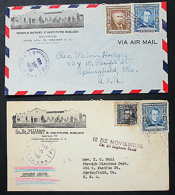 El Salvador Santa Ana Bethel Temple Set of 2 Airmail Covers Lupo Briefe (H-8501
