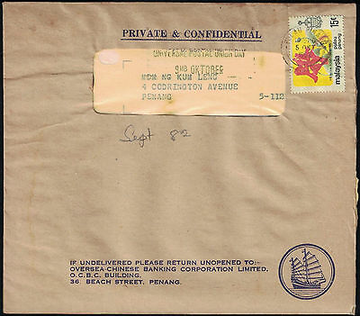 Malaysia Penang 1982 Ocbc Bank Commercial Cover  Correspondence Inside -  Ab  64