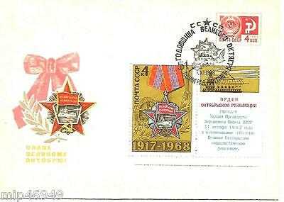 Postal Stationery Russia  - Badge -1968 year