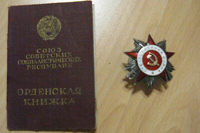 "Soviet Russia medal WW2 order DOMESTICE WAR 2 cl ""FISH EYE"" №613264 DOC"