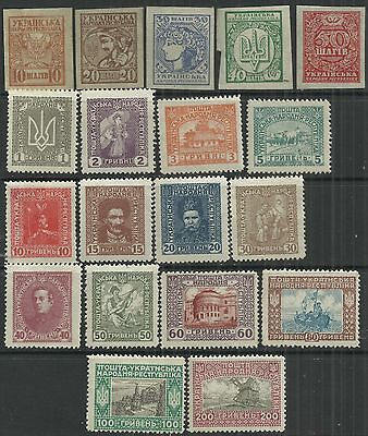 Ukraine 1918- 23 some unissued 19 MH stamps as scan
