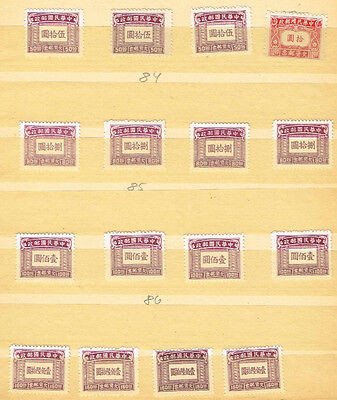 China Chinese Postal History Sixteen Mint Old Postage Due Stamps