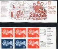GB Stamps £1 Folded Booklet 1989 SG FH15 David Copperfield Mint
