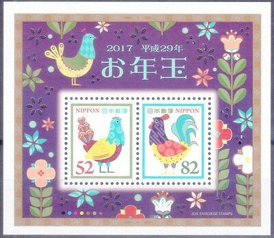 """Japan - New Year Stamp Sheet 2017 """"Year of Rooster"""" - MNH"""
