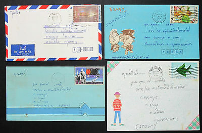 Thailand Illustrated Airmail Set of 4 Covers Envelopes Stamp Lupo Briefe (H-8600