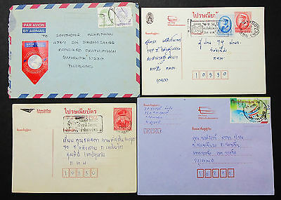 Thailand Express Post Airmail Set of 4 Covers Envelopes Lupo Briefe (H-8602