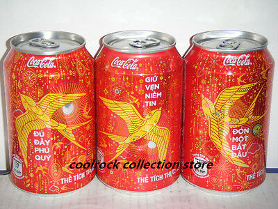 2017 Vietnam coca cola NEW YEAR 3 cans set 330ml empty