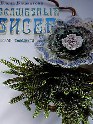 BEADED 3D FLOWERS BEADING  BEAD BEADWORK russian book