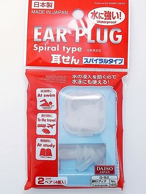 Ear Plugs Silicone Rubber Swimming Waterproof Noise Reduction Made in Japan