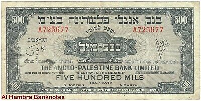 Palestine 500 Mils  P14 (VF) ANGLO ISSUE