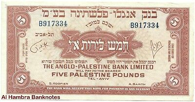 Palestine 5 Pounds 1948  P16 (XF) ANGLO ISSUE