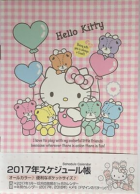 Hello Kitty Japanese Schedule Calender Planner Memo book 2017Year 12month Sanrio