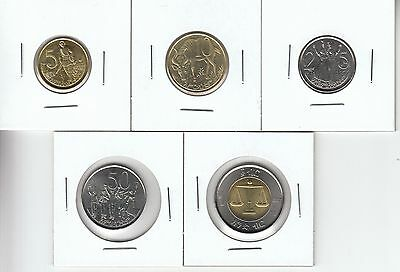 Ethiopia Set of 5 AU Coins - 5 cent to 1 birr - Current Issue