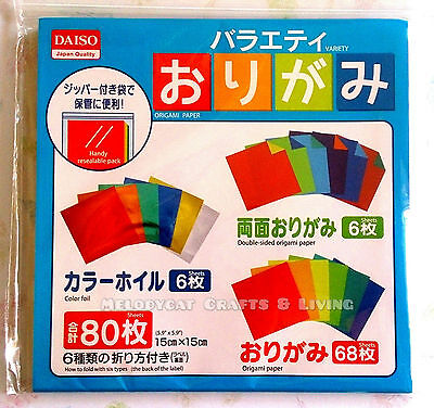 80PCS Japanese Origami Paper 15x15cm Incl. Foil, Double-sided, Resealable Bag